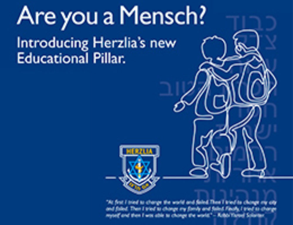 Introducing Herzlia's new educational pillar 'Menschlichkeit'